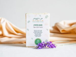 סבון קזאין לטיפולי אקנה