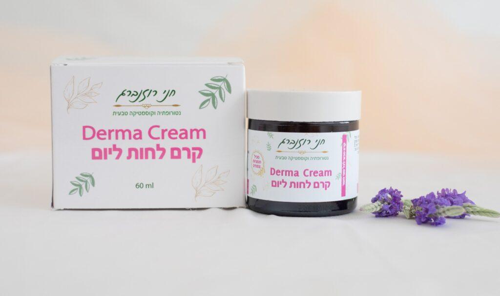 קרם לחות יום Derma Cream